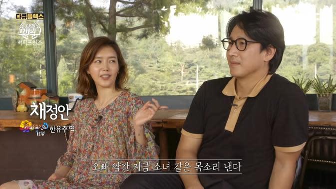 Chae Jung An dan Lee Sun Gyun dalam tayangan dokumenter yang mengangkat Coffee Prince (Tangkapan Layar YouTube/ MBClife)