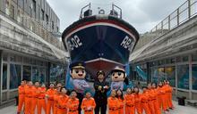 最後一條職人體驗路線 小小海巡員海科館可愛登場