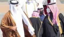 沙特等國與卡塔爾恢復外交 美國促和背後有何考量