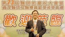 大千醫院馮啟彥主任獲頒醫療貢獻獎
