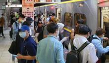 疫情升溫!台鐵啟動人流管制 北部7車站上、下班剪票口管控