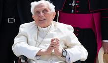 德國媒體:前教宗本篤十六世病重