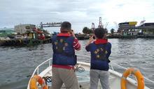 高市府海洋局突擊海域稽查,防疫期間海汙防治工作不打烊