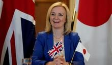 英國與日本達成脫歐後首份重大貿易協議