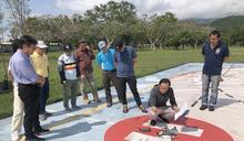 與智慧農業同行 花縣府農業處培訓無人機種子學員