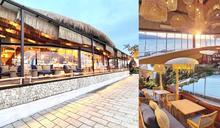榕樹葉、玻璃窗包廂IG狂拍!淡水人氣咖啡廳重新開幕,爽躺沙發看夕陽+住「這區」享85折