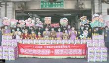 臺南郵局號召綠衣天使關懷社區獨老