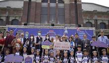 2020台中國際舞蹈嘉年華 燕子市長邀約歡跳台中城市舞