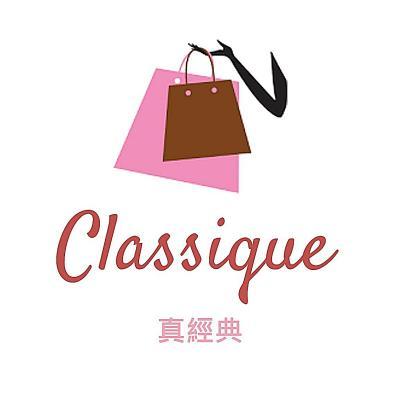 Classique服飾