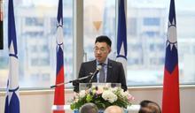 美國務院次卿明訪台 江啟臣:民進黨記得表達萊豬食安憂慮