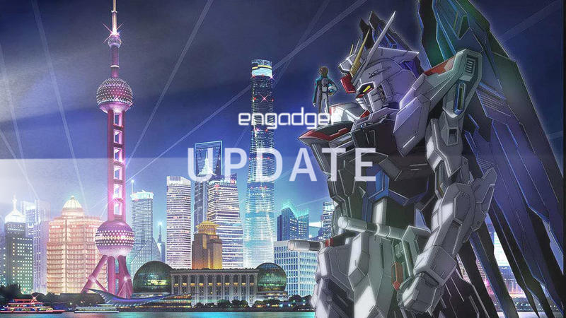 Engadget Update EP65