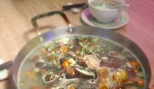「蛤?!」獨創黑蒜蜆鍋入冬養生聖品
