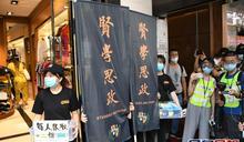 【九龍區遊行】警票控9男7女 核查記者身份