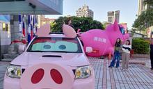 「反萊豬」皮卡上路將挨罰 國民黨:別刻意刁難