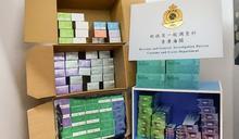 海關長沙灣工廈迷你倉檢14萬元加熱煙 2男被拘