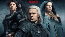 獵魔士的誕生 Netflix將推出《獵魔士:血源》前傳影集