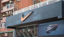 陸網友崩潰!Nike新品竟遭扯辱華