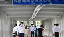 公務員事務局:26名在職公務員涉參與反修例活動被停職