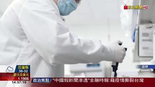 莫德納疫苗能有效對抗Delta 股價刷新高