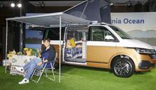 享受美景需要一台露營車!福斯商旅T6.1 California Ocean限量上市
