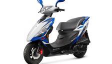 2016 Suzuki NEX 125