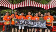 584旅組隊參與路跑 紓壓又強身