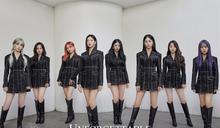 Lovelyz舉辦視訊簽名會 與台灣粉絲相見歡