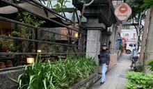 陳玲玲》中央新村 美藏在不起眼的小角落