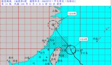 颱風哈格比持續增強 今離台灣最近、桃園以北降雨明顯