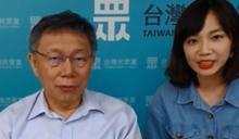 柯p要求公布選舉經費 陳其邁:選後如實申報