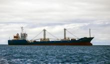 中國250艘漁船濫捕秘魯巨型魷魚 掀起美中口水戰