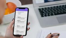 理財力UP!Yahoo信箱App輕鬆管理電子報、帳單