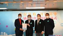 全港社區抗疫連線將派300萬個口罩予有需要人士