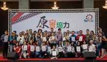 臺北原民會培訓數位人才 完訓考取證照逾半數