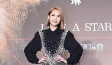 楊丞琳曬「狗界李榮浩」放閃 名嘴狂酸:楊大媽穩重一點行嗎?