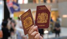 【國安法】外交部指將考慮不承認BNO為有效旅遊證件