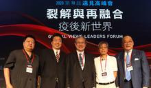 策略性串接創投生態鏈,台灣才有機會「三跨」