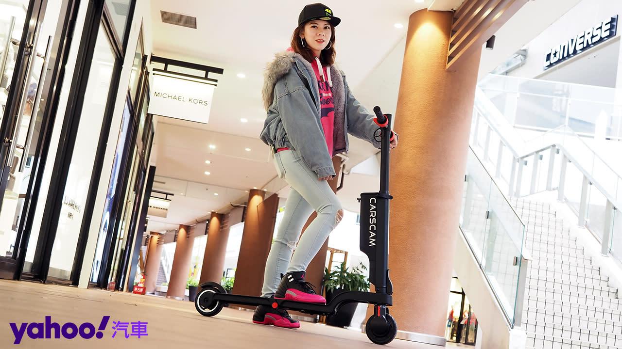 不用坐等群眾募資推薦!Carscam行車王四折式超好收納電動滑板車開箱實測!