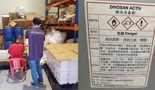 沒天良!不肖醫材商賣逾2萬桶黑心消毒劑 供60醫院清潔洗腎機