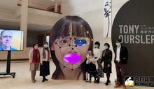 嶄新高美館打造一日藝術生活圈