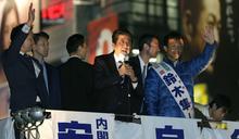 【日本大選】政壇討論未深化 能源之路走往「核」處?