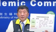 武漢肺炎》韓國疫情趨緩!改列為中低感染風險國家
