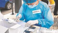 罕見提前公佈 青島恐現醫院群聚無症狀感染