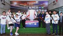 華視開台五十年首轉MLB 2021體育看華視 超迷MLB 朱培滋、莊雨潔開播記者會化身小球迷