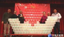 「媽祖福星號」載滿愛心 新港奉天宮號召認捐「來福撲滿花燈」
