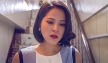 鍾欣凌遭蘇晏霈設計假買房騙走500萬 母女對峙戲讓網友讚超狂演技