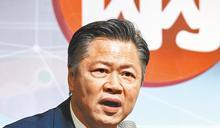 敢言論壇 探討亞洲經濟復甦之路
