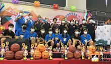 籃球/電信女籃公益活動十周年 林玉書:看見當年的自己