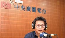 中國經濟下滑等因素 學者:RCEP經濟效益恐漸減