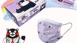 【Gimans Care】熊本熊成人ASTM Lv 3口罩開放預訂(20/11起至售完止)